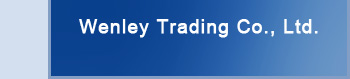 Wenley Trading Co., Ltd.